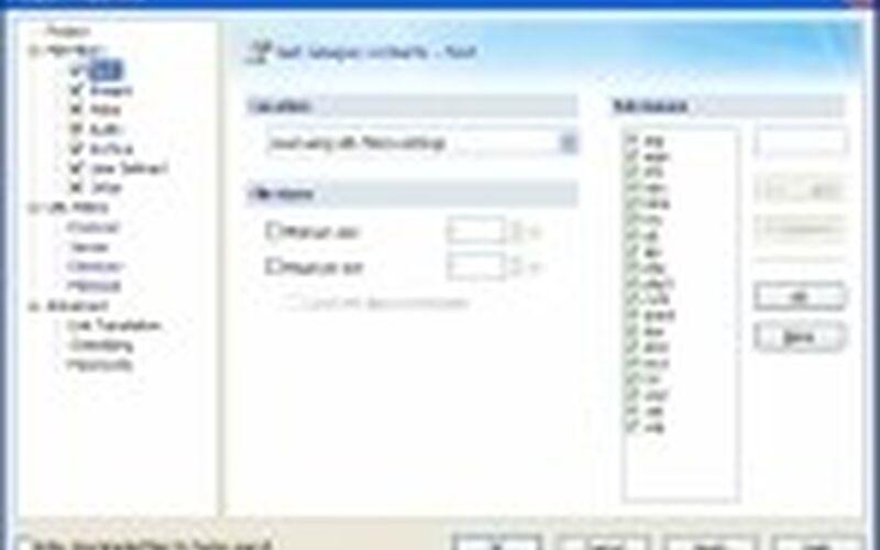 Скриншот 1 программы Offline Explorer