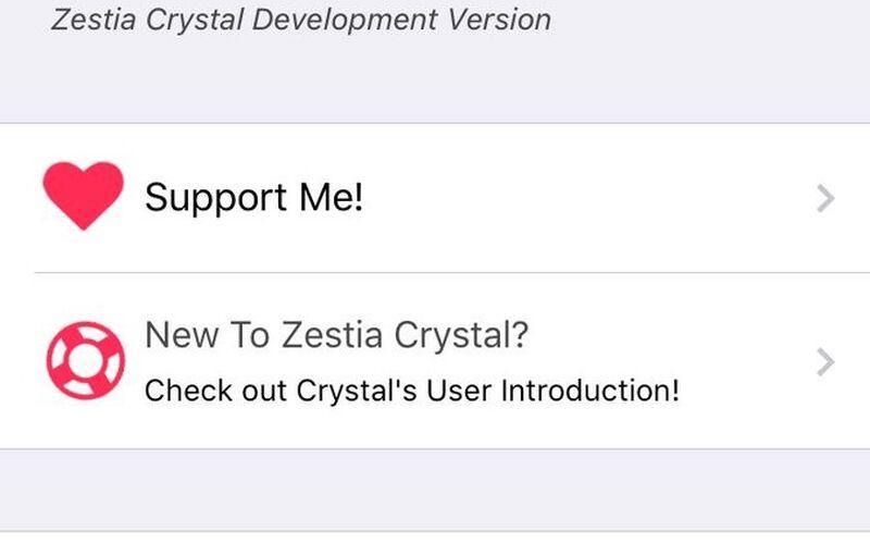 Скриншот 1 программы Zestia