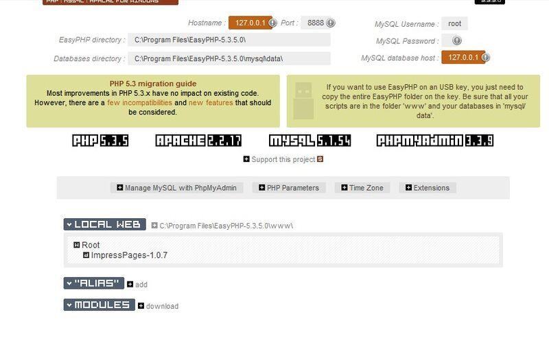 Скриншот 1 программы EasyPHP