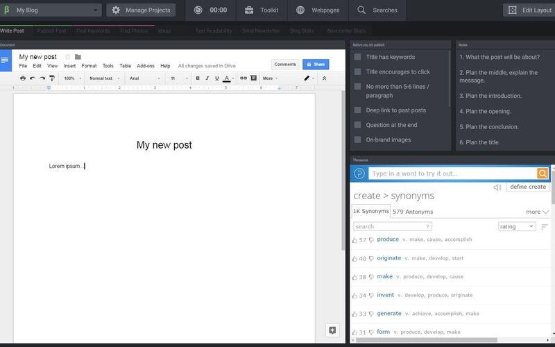 Скриншот 1 программы Freeter