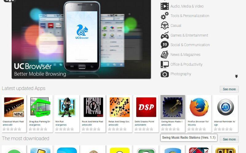 Скриншот 1 программы TorrApk
