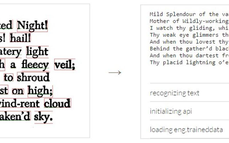 Скриншот 1 программы Tesseract
