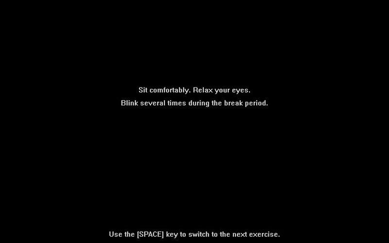 Скриншот 1 программы EyeDefender