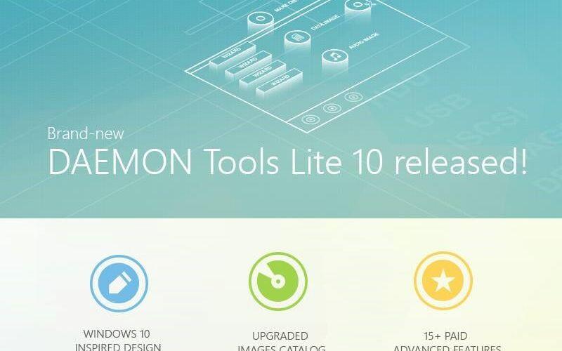 Скриншот 1 программы DAEMON Tools