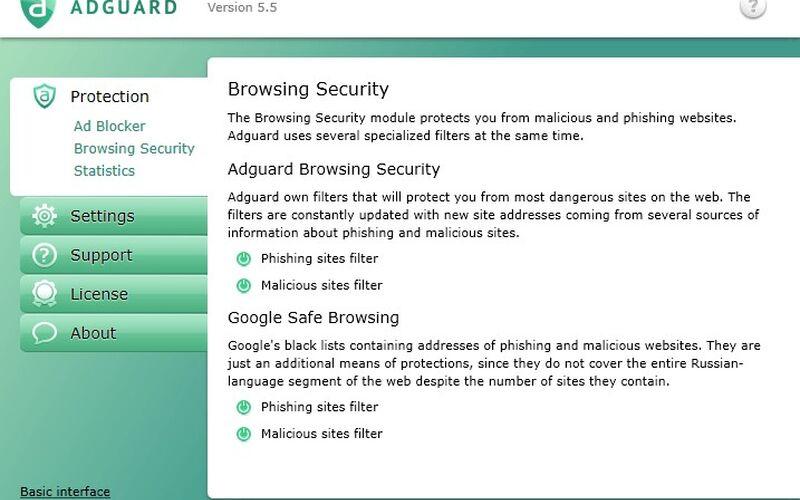 Скриншот 1 программы Adguard