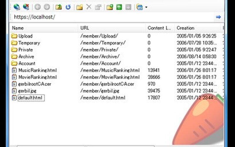 Скриншот 1 программы CarotDAV