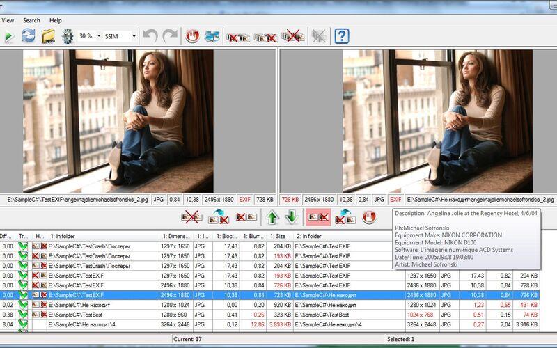 Скриншот 1 программы AntiDupl