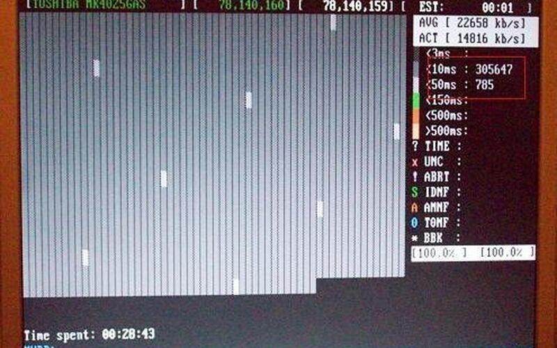 Скриншот 1 программы MHDD