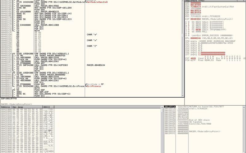 Скриншот 1 программы OllyDbg