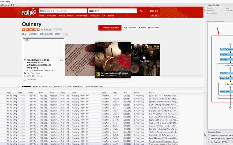 Скриншот 1 программы Octoparse