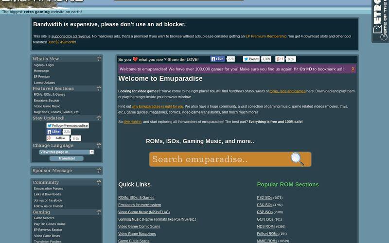 Скриншот 1 программы Emuparadise