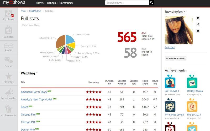 Скриншот 1 программы Myshows.me