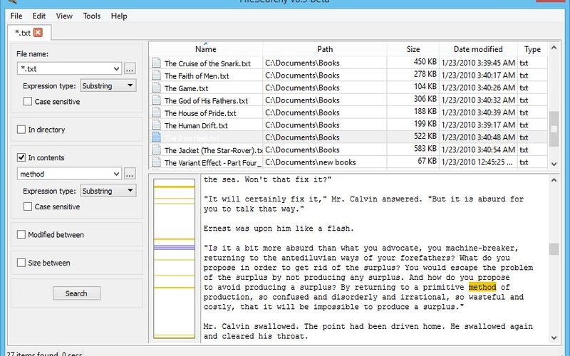 Скриншот 1 программы FileSearchy
