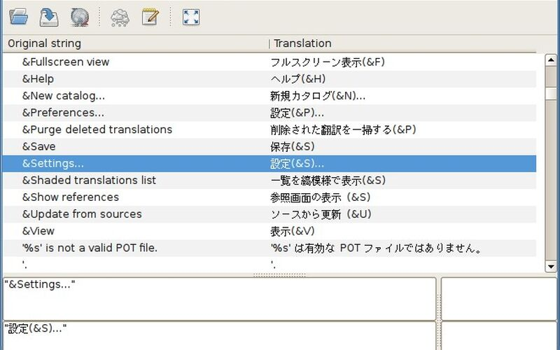 Скриншот 1 программы Poedit