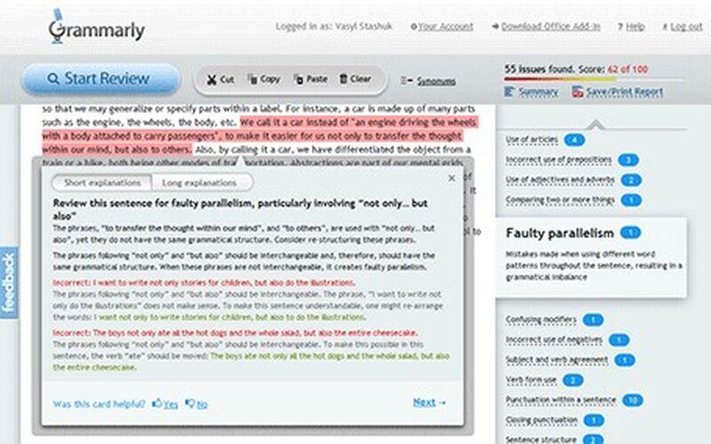 Скриншот 1 программы Grammarly