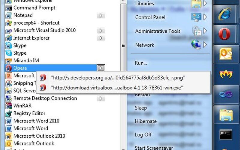 Скриншот 1 программы Power8