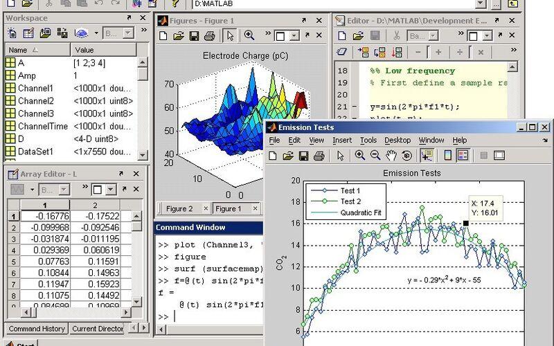 Скриншот 1 программы MATLAB