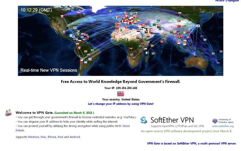 Скриншот 1 программы VPN Gate