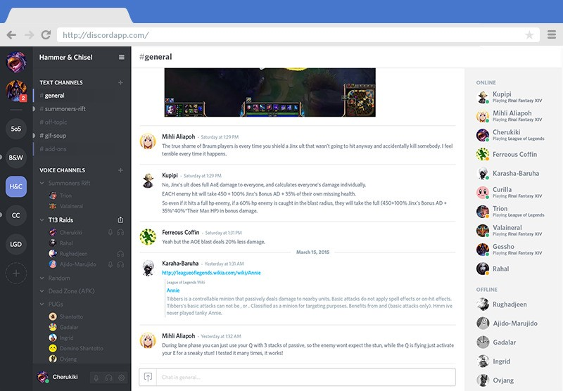 Скриншот 3 программы Discord